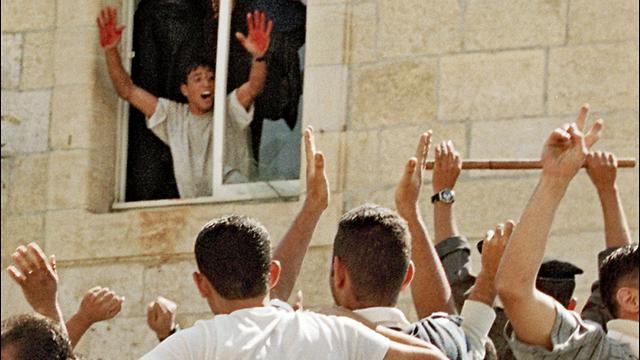 Foto AFP, i Palestinain Media Watch.