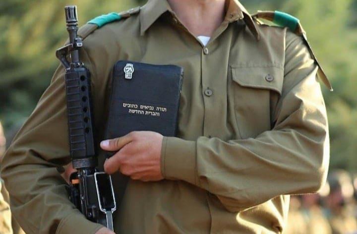 Skjermdump, 08. oktober 2021, IDF Ground Forces/Instagram.
