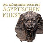 Cover Zur Einführung einer Pkw-Maut in Deutschland