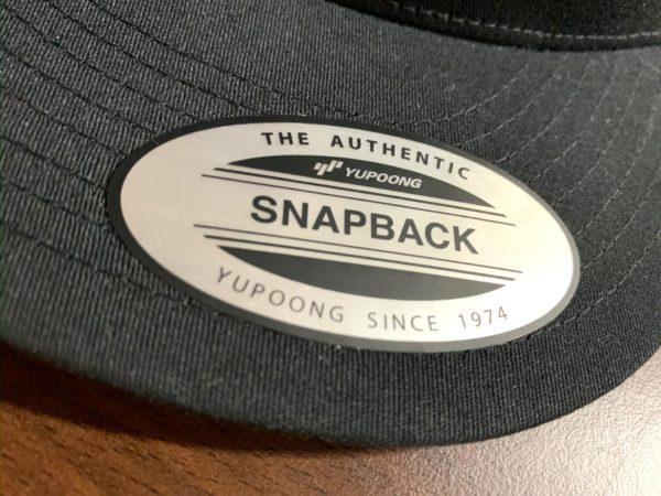 Snapback Trucker Zwart Yupoong