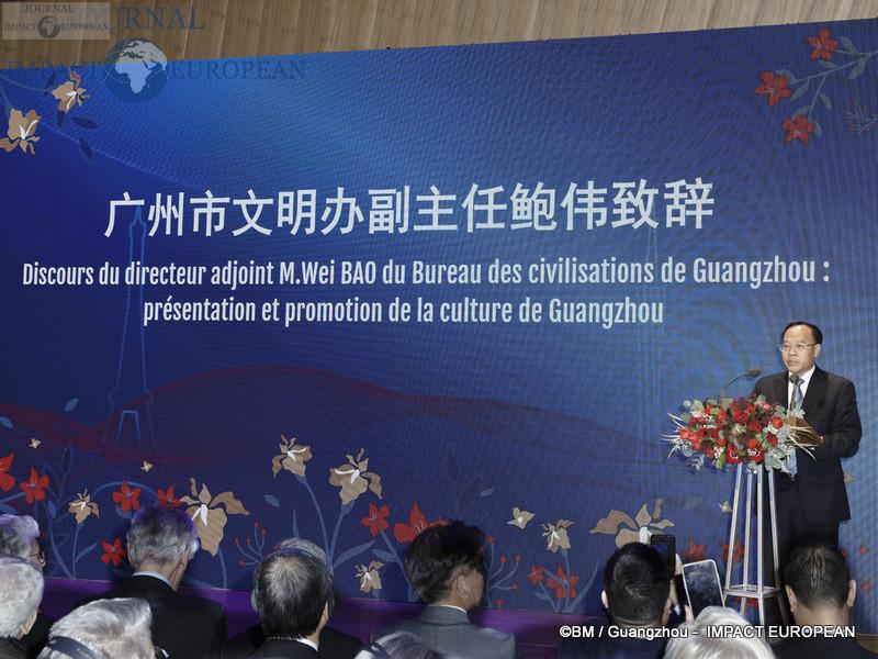 03-guangzhou 03