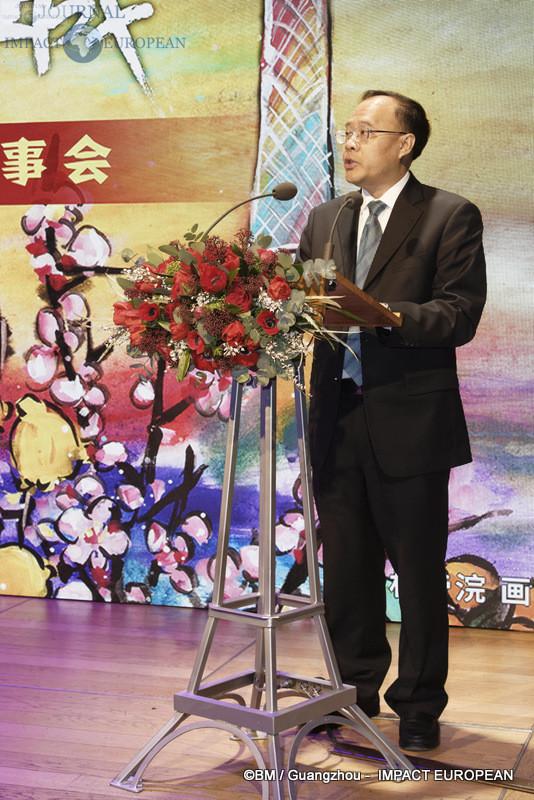 04-guangzhou 04