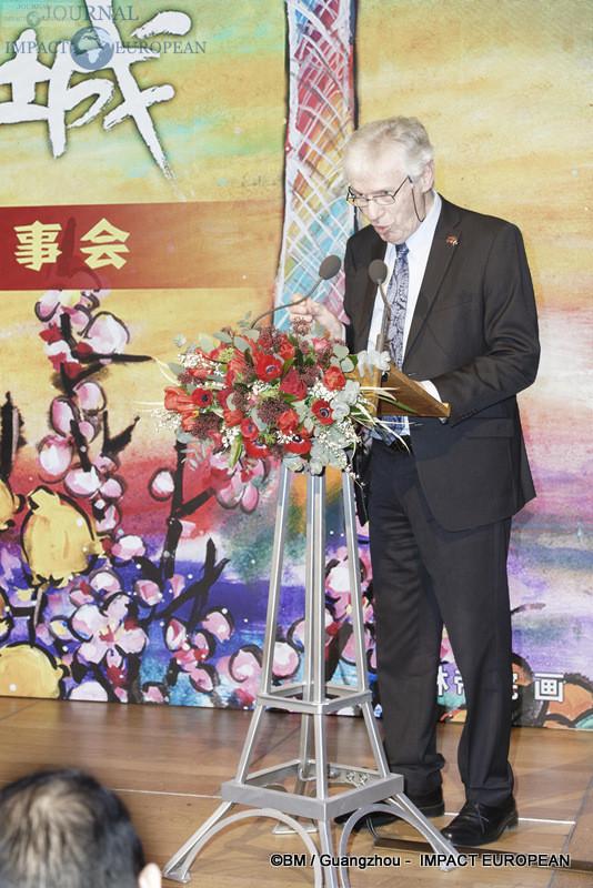 12-guangzhou 12