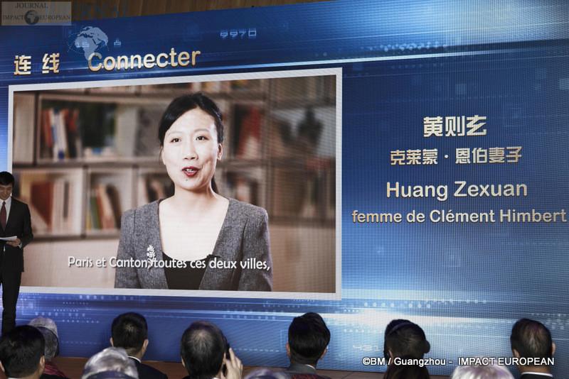 42-guangzhou 42