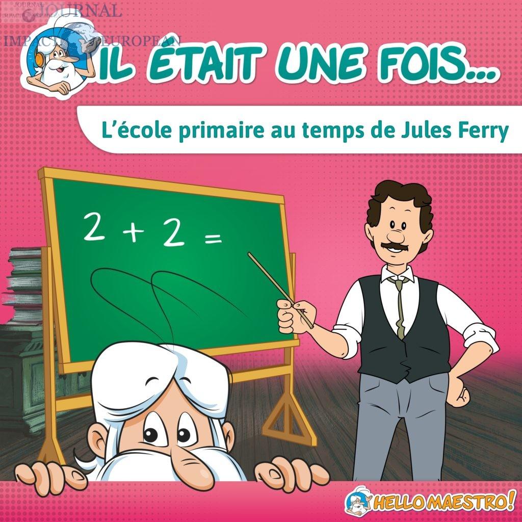 Ferry-1024x1024