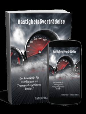 mall överklagan hastighetsöverträdelse