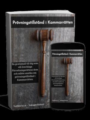 gratismall prövningstillstånd Kammarrätt