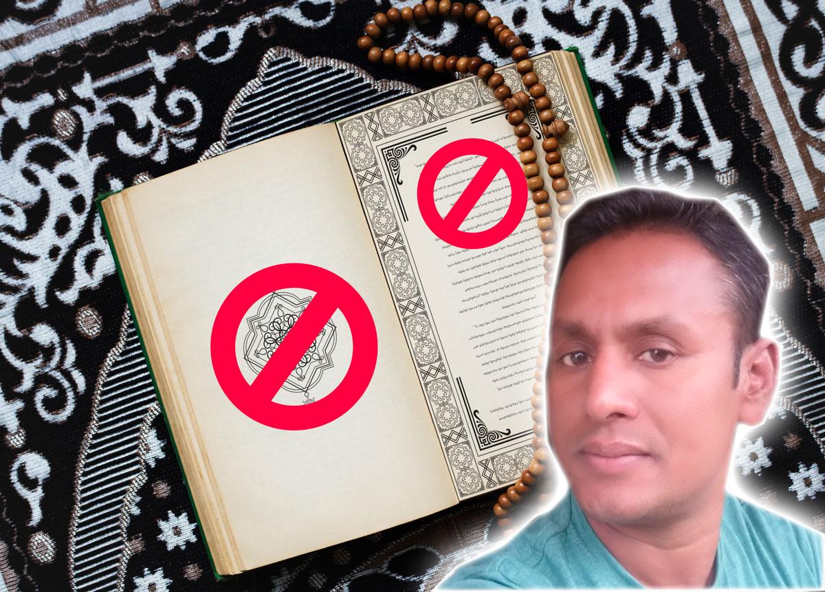 از ترس در بنگلادش تا ماراتن در سوئد - آشانور رحمان خان