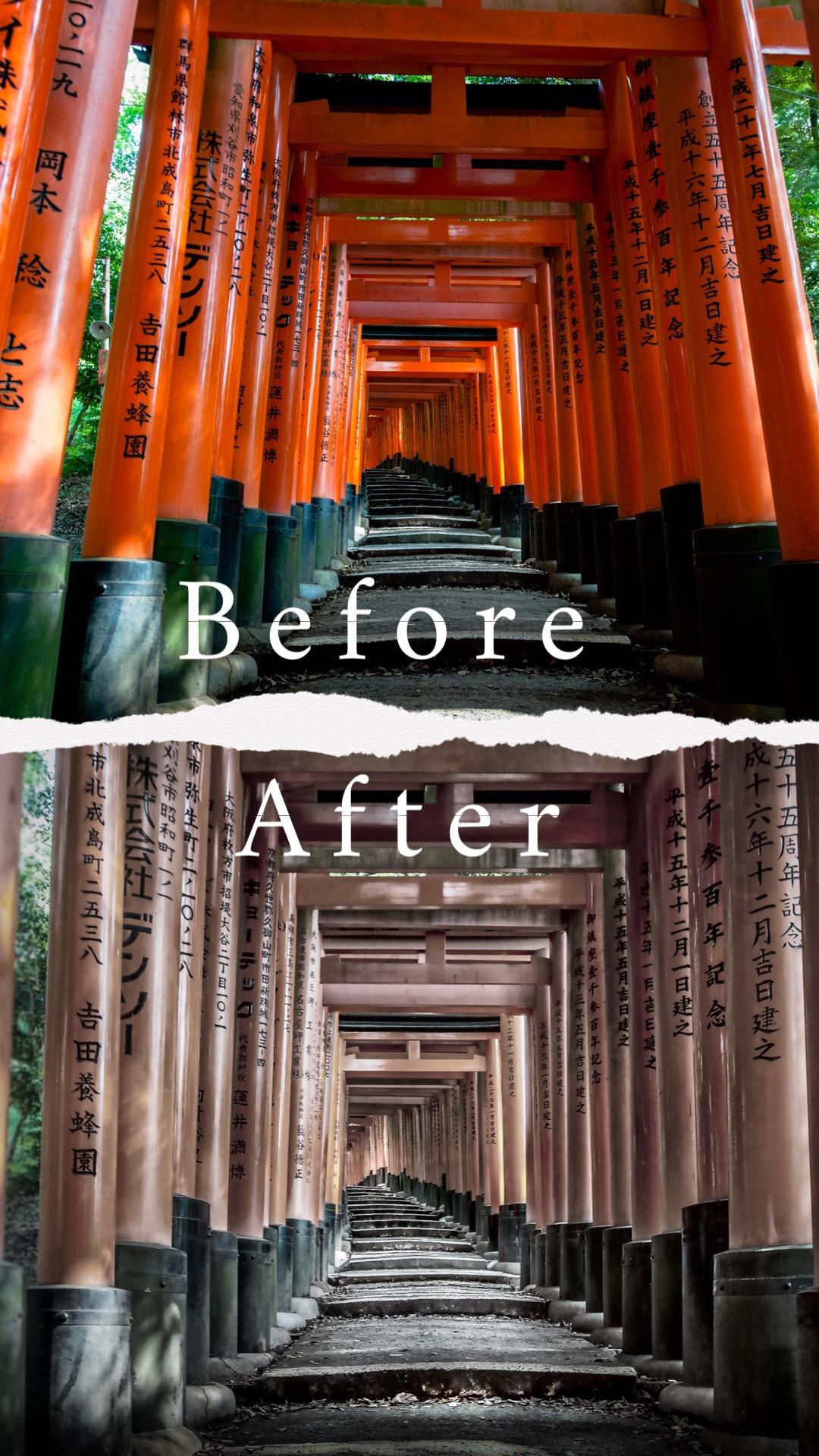 Before & After : Japan - Tokyo