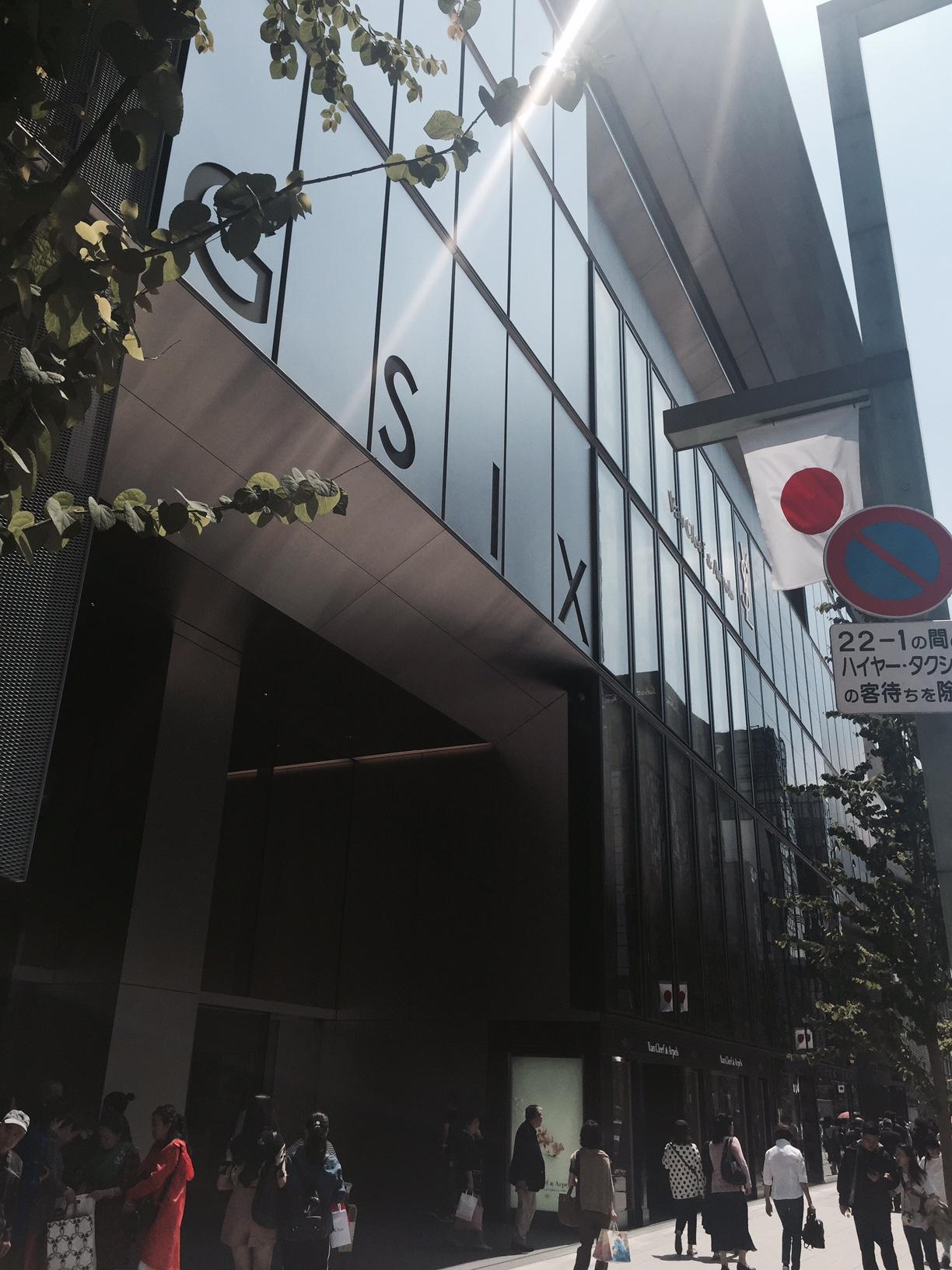 Ginza 6 Gebäude