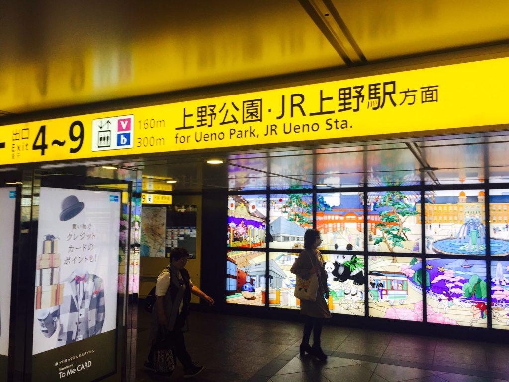Bahnhof Ueno. Ausgang U-Bahn.