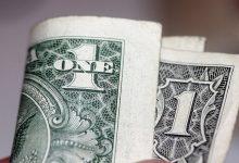 Mats: Pengarna miste sitt värde totalt