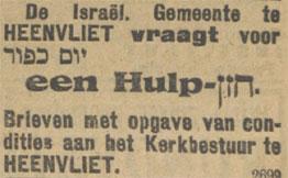 heenvliethulpgazan19190912