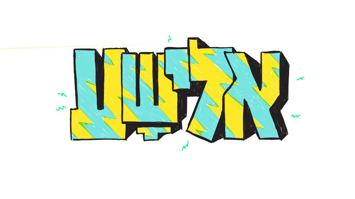 elisha_10-logo2_1340_c