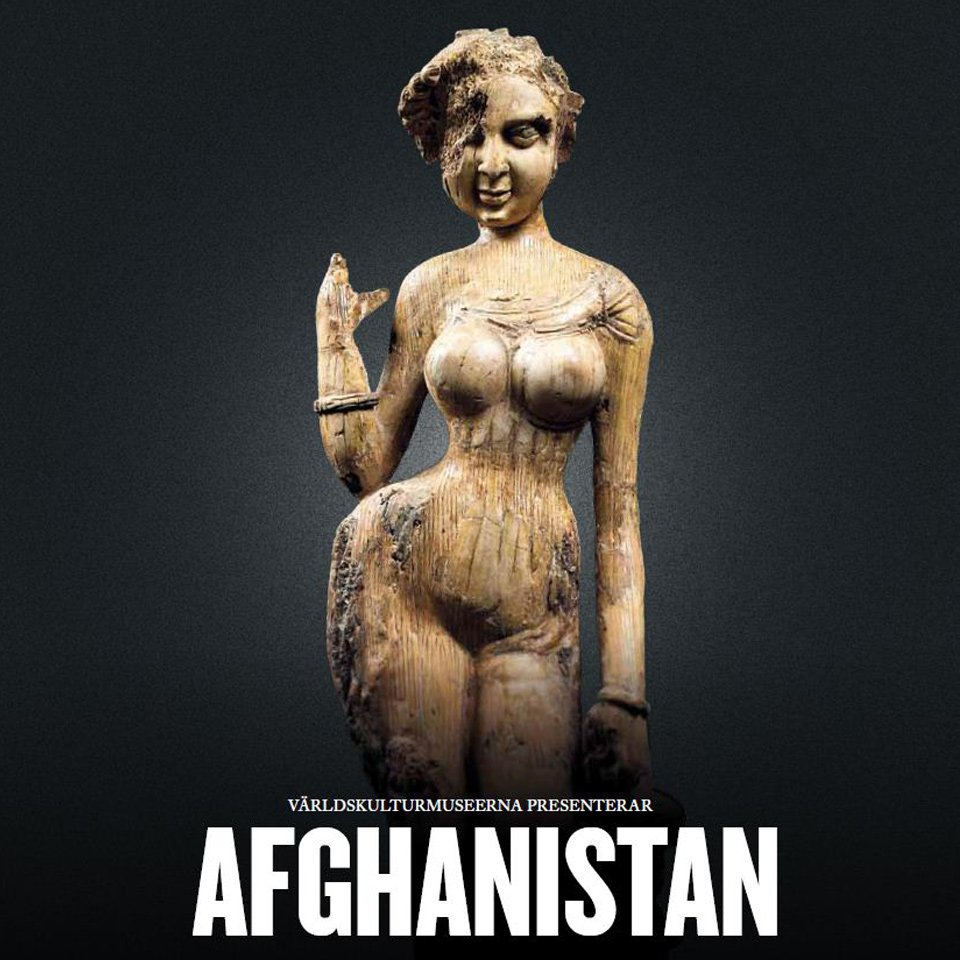 Afghanistan_utställning