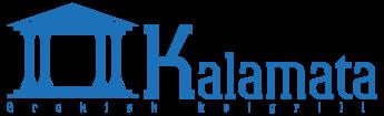 Kalamata Kolgrill