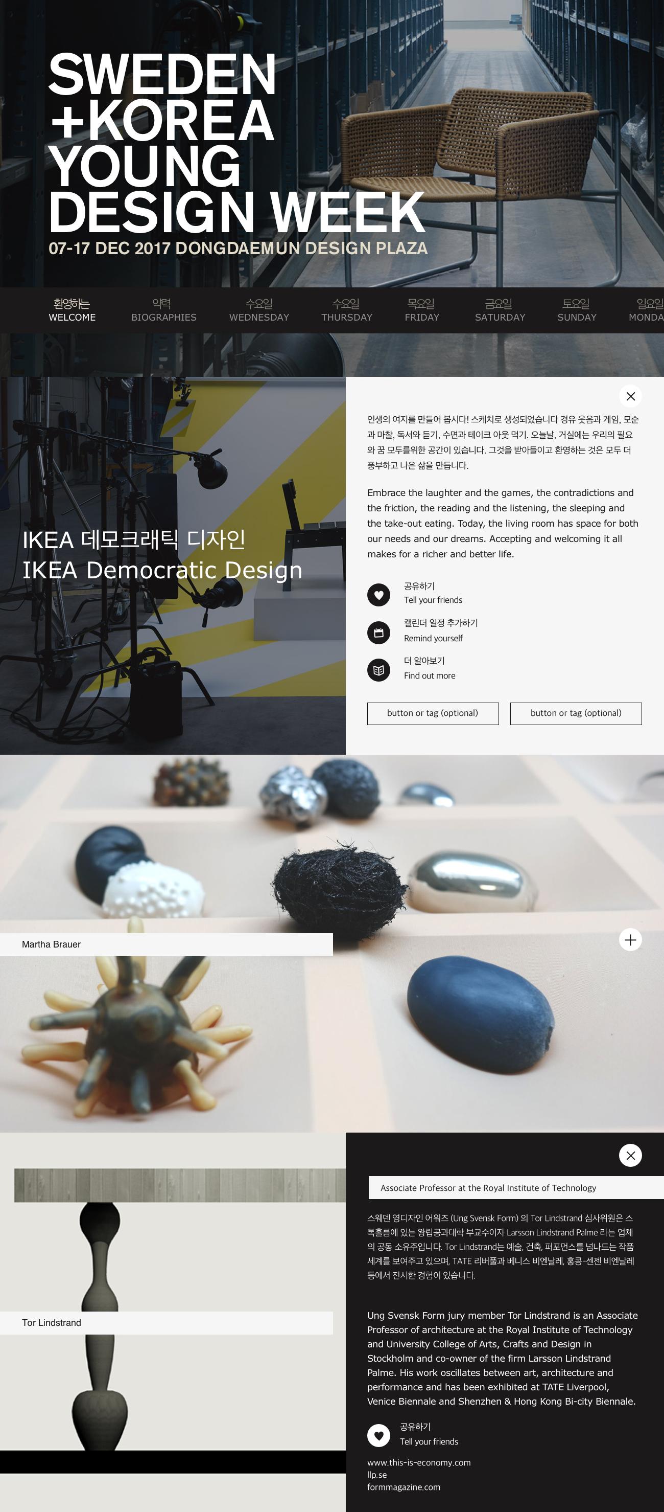 Ikea_work_9