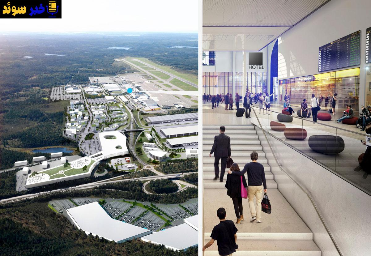 کاهش-نیم-میلیارد-کرونی-شرکت-فرودگاه-ها
