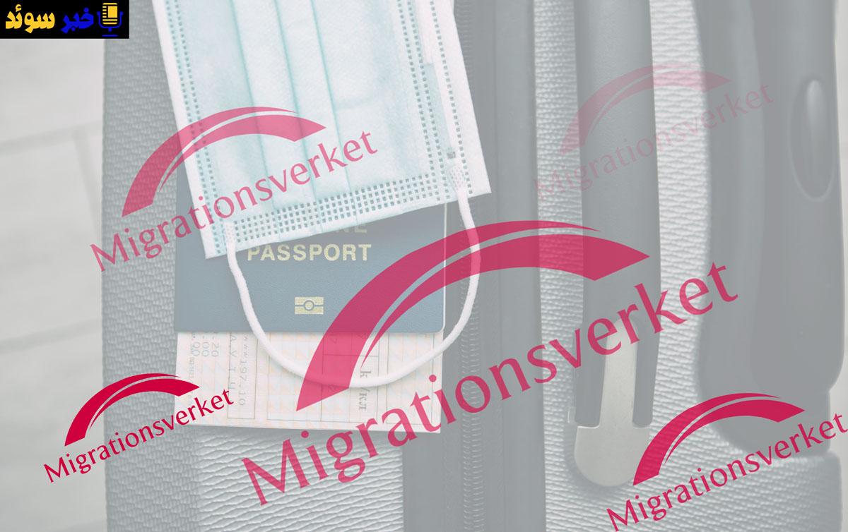 درسال 2020 تعداد کمتری اجازه اقامت صادر شده است
