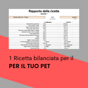 ricetta supplementare