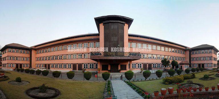 supreme-court-of-nepal1542214610