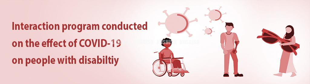 You are currently viewing Celebrating International Day of Persons with Disability