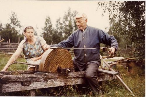Karl och Elin Karlsson Träthult