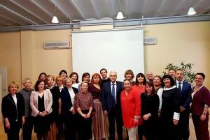 Конференция организаций соотечественников