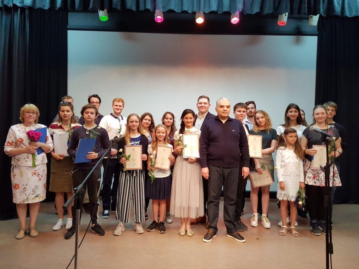Русский ТОRFL в Дании –  экзамен и международный сертификат ТРКИ