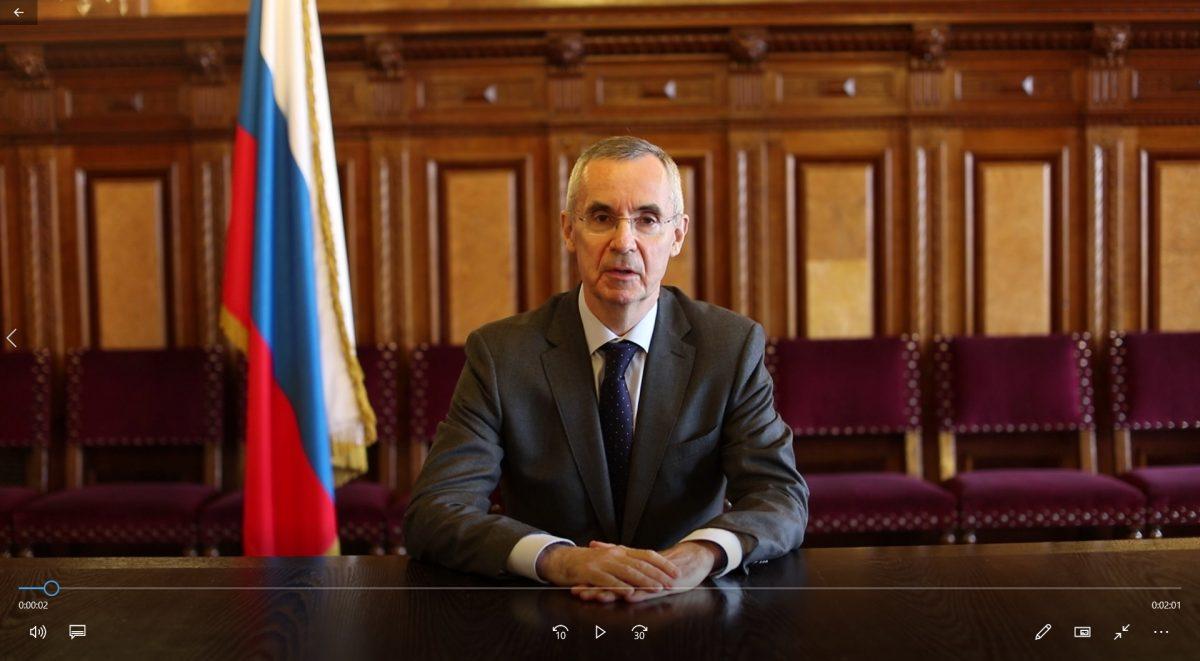 Поздравление Посла России в Дании В.В.Барбина по случаю Дня России 12 июня 2020 г.