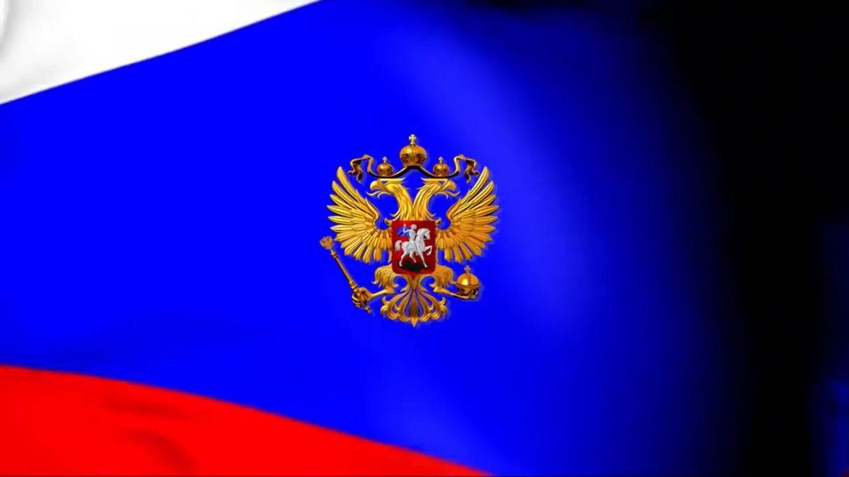 Поздравления по случаю     Дня России