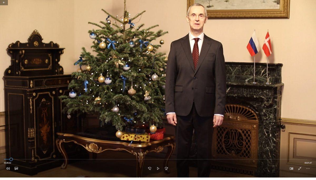 Поздравление Посла России в Дании В.В.Барбина российским соотечественникам, проживающим в Королевстве, по случаю наступающего Нового года.
