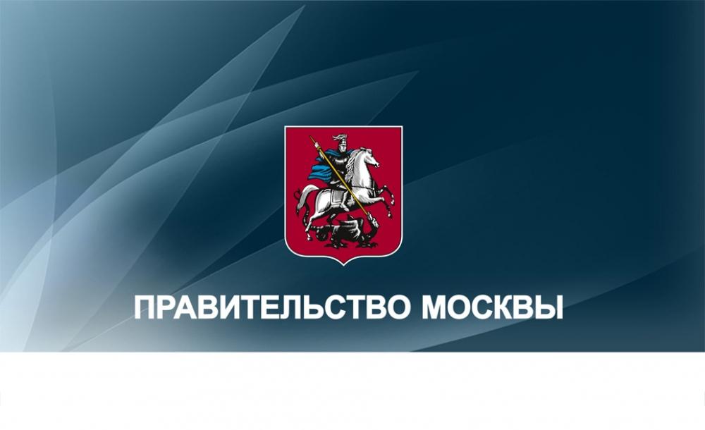 О конкурсе «Москва в сердце каждого»