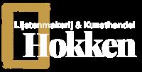 Lijstenmakerij en Kunsthandel Hokken Logo