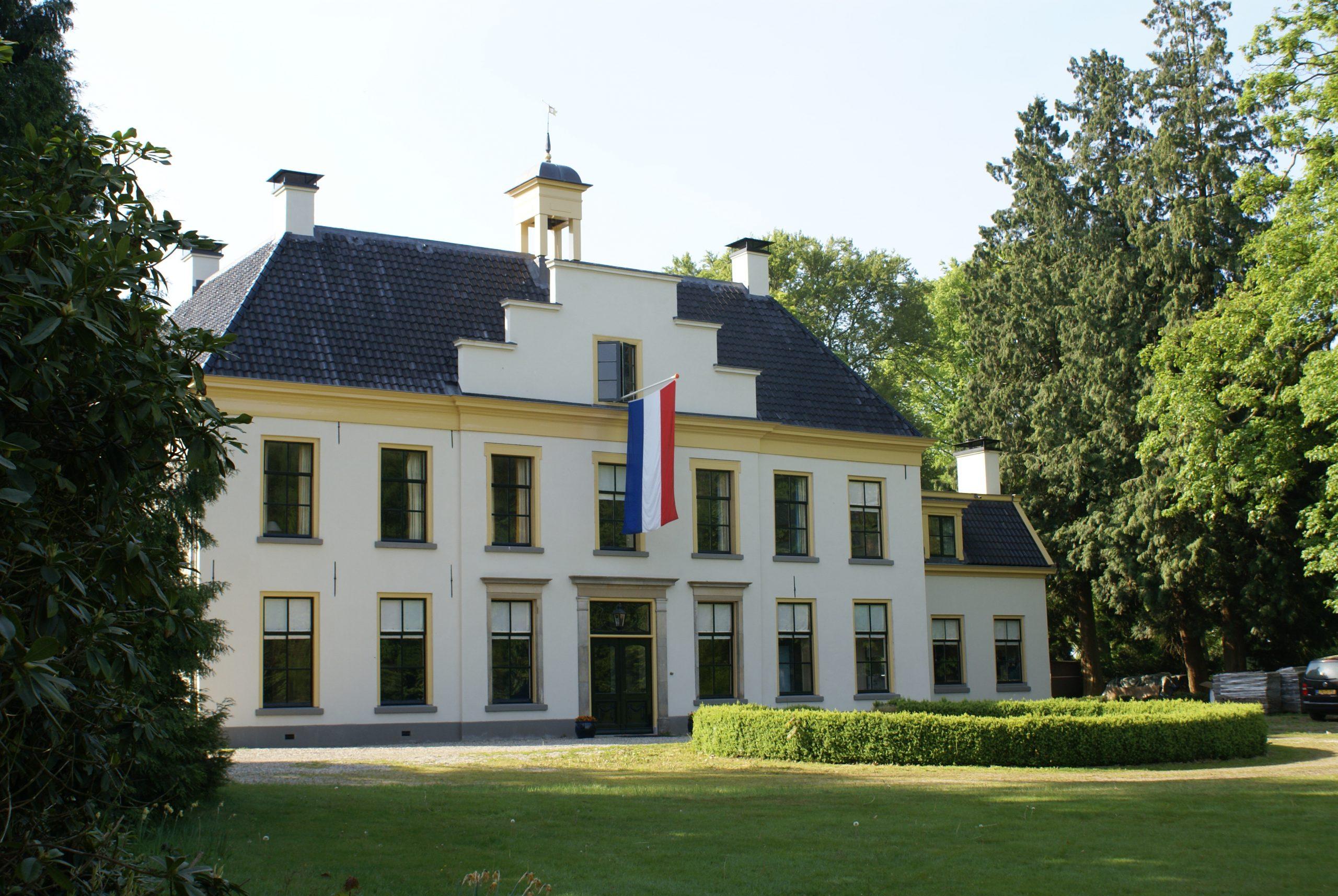 Landgoed Huis Schouwenburg
