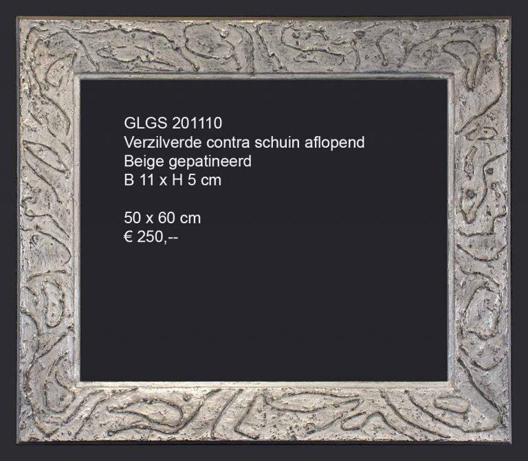 GL 201110 Schuinop Zilver beige 50x60cm 11x5cm