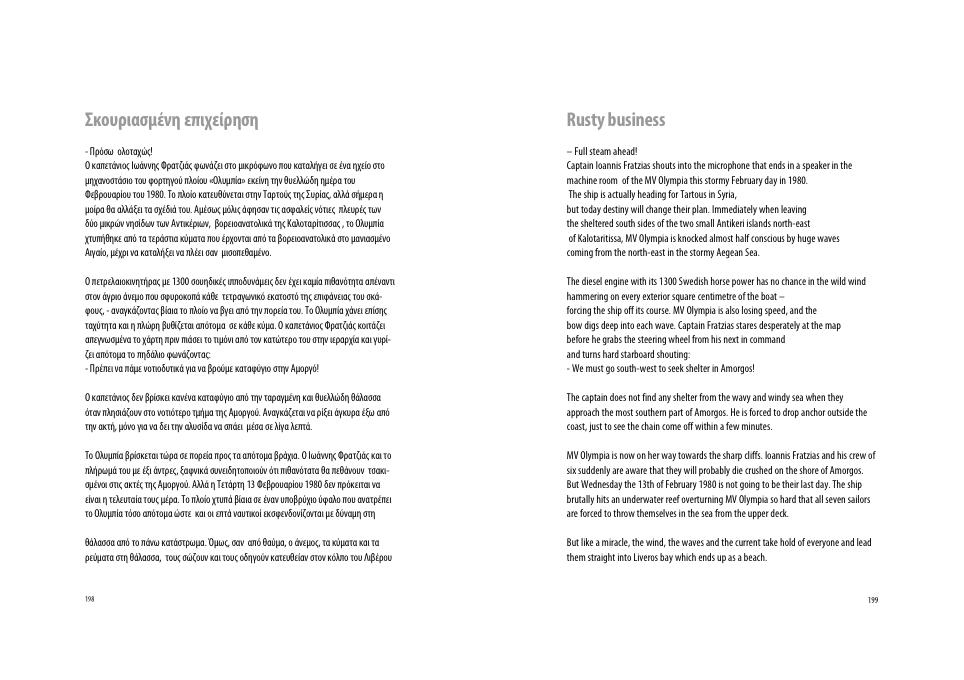 Side 198 og 199