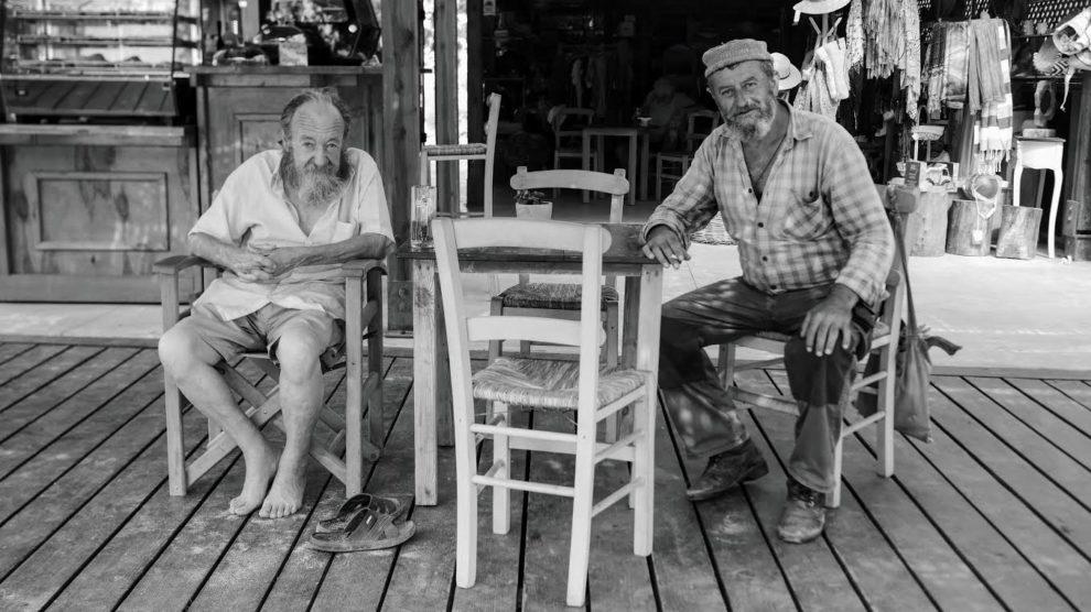 Amorgos A love story