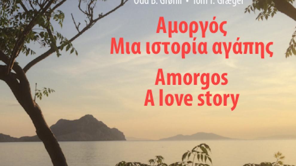 Amorgos – A love story