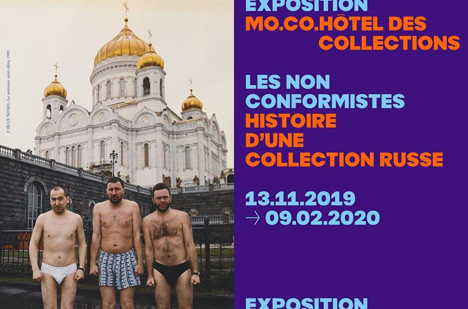 """""""Les non-conformistes"""" au MoCo"""