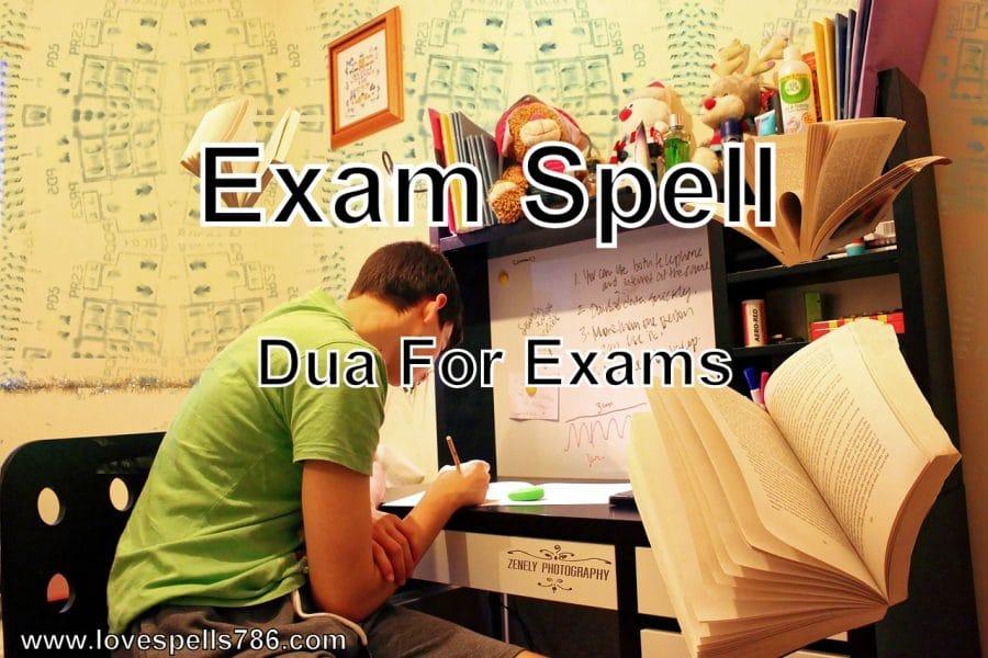 Dua for Exam
