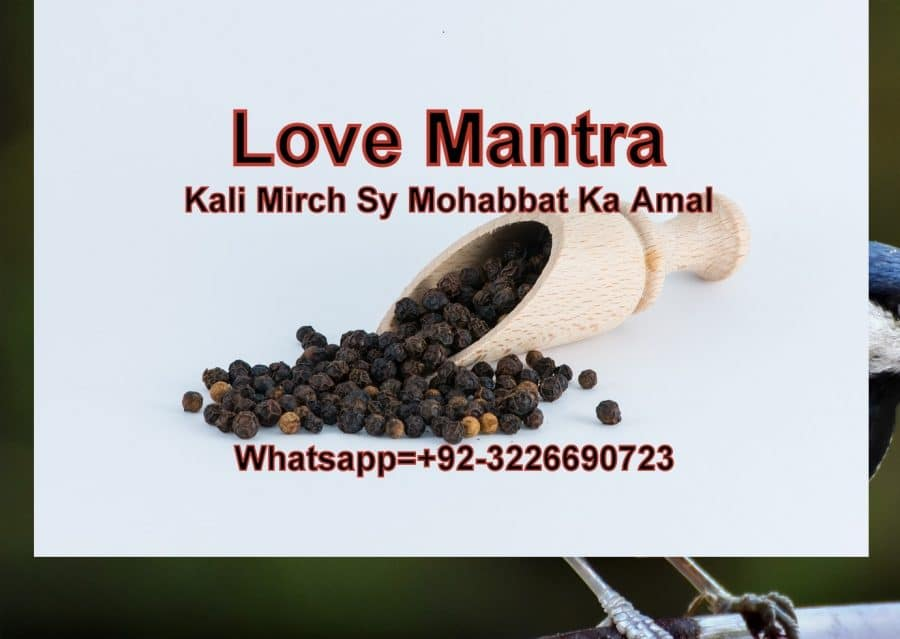 Mantra for love - Kali Mirch Sy Mohbbat Ka Amal