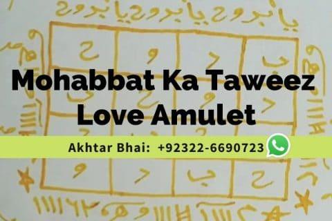 Mohabbat Ka Taweez/love amulet