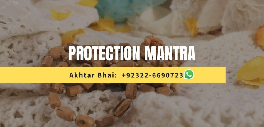 protection mantra