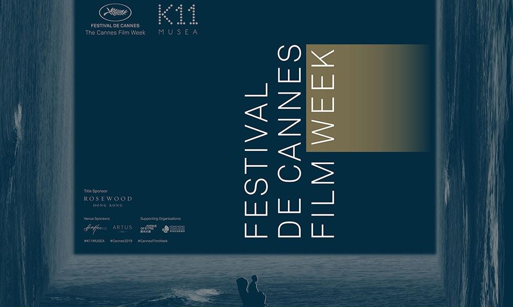 Magazine Chic - Festival Cannes - Hong Kong