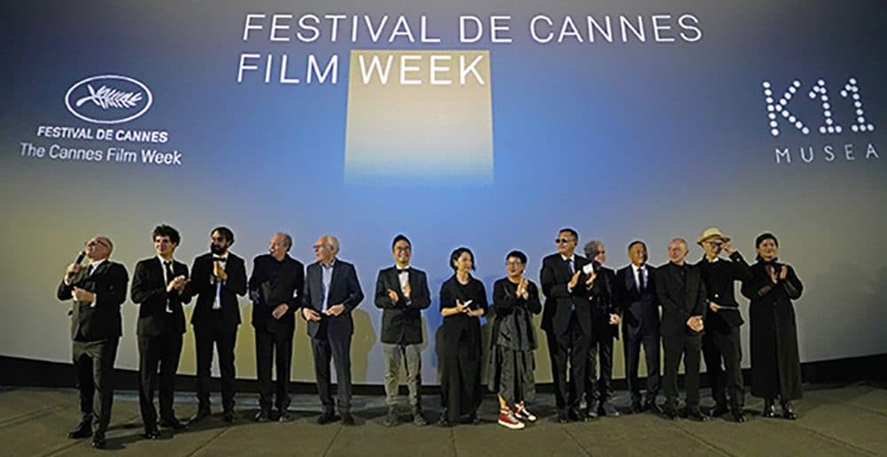 [MC] Magazine Chic - Festival de Cannes Film Week