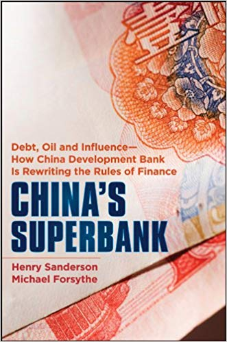 book cover China's super bank