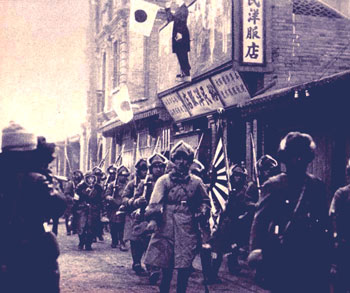 Japanese forces in Manchuria