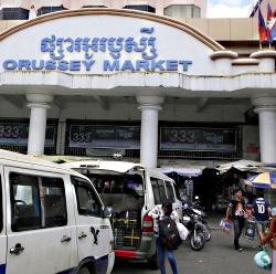 Orussey Marked - Phnom Penh