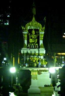 Åndehus - san phra phrom